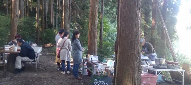 第7回 Forestday~森カフェ誕生秘話~