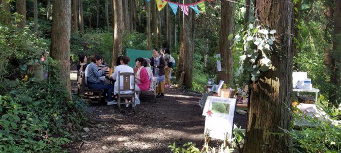 10月の森カフェへのお誘い
