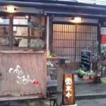 森カフェ会場の変更お知らせ