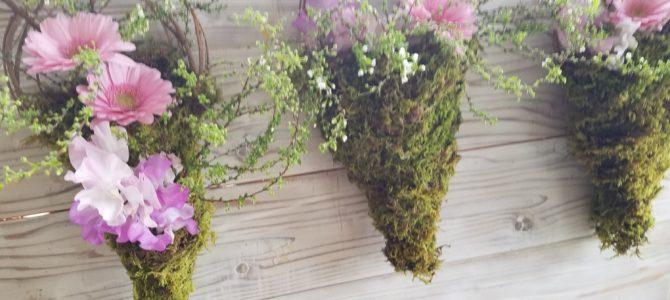 花と共に歩む日々