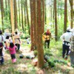 「森の音楽講座」のお知らせ