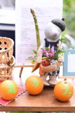 11/10開催!年内ラストの森カフェのご案内